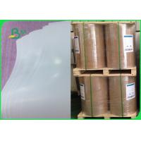 Buy cheap 90gsm 100gsm 120gsm C1S glossy coated art paper With Competitive Price from wholesalers