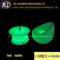 Wholesale Wedding Decoration Illuminated Curved Benches/LED Curved Chairs from china suppliers