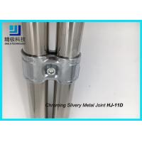 Wholesale Metal Anti static Reinforcing Parallel Joint  Double Fitting For Flow Racks HJ-11D from china suppliers
