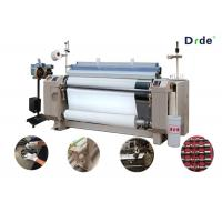 Wholesale Plain Tappet Shedding Water Jet Loom Weaving Machine , Polyester Fabric Loom Machine from china suppliers
