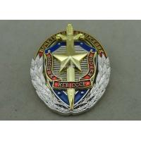 Buy cheap Zinc Alloy Synthetic Enamel Police Badges for Anniversary Celebration from wholesalers