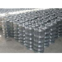 Wholesale Elector Welded Wire Mesh Used In Transport And Mines,Metal Wire Mesh from china suppliers
