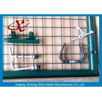 Wholesale Professional Wire Mesh Gate , Durable Chain Link Fence Gate Easy Install from china suppliers