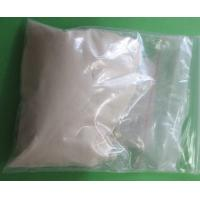 Wholesale Tech Grade Foliar Fertilizer Chitosan DAC 85 - 90% CAS 9012-76-4 from china suppliers