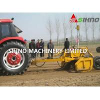 Wholesale Cheap Farm Laser Land Leveler/Laser Guided Land Leveler from china suppliers