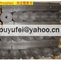 Wholesale filering iron wire mesh from china suppliers