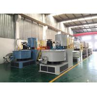 Wholesale Industrial PVC Mixing / Plastic Mixer Machine High Speed Mixer For PVC Easily Cleaning from china suppliers