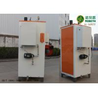 Buy cheap 0.05T Oil / Natural Gas Powered Steam Generator Full Automatic Low Pressure from wholesalers