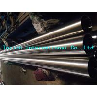 Wholesale Seamless Steel Tube AISI 904L 18 inch Liquefied Petroleum Gas Welded Stainless Pipe from china suppliers