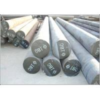 Wholesale Building Material Low Carbon Hot Rolled Solid Steel Bar for Cutting / Bending Available from china suppliers