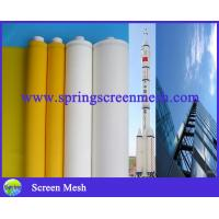 Wholesale Polyester Mesh Fabric Net from china suppliers