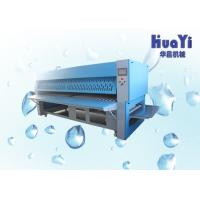 Wholesale Commercial Folding Machine With Electric Heating And Computer Control from china suppliers
