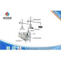 Wholesale 3 Person Working Suspended Gondola For Building Cleaning , ZLP1000 from china suppliers