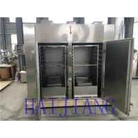 Wholesale Double Door Hot Air Circulation Vacuum Dryer For Food , Rotary Drying Equipment from china suppliers