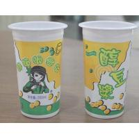 Wholesale Slender Disposable Plastic Cups White For Beverage / Height 10.3cm from china suppliers