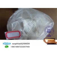 Wholesale Threonine Methionine Lysine Nutritional Feed Additives High Purity Excellent Flowability from china suppliers
