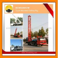 Wholesale BZC350 Truck Mounted Drilling Rig from china suppliers