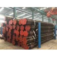 Wholesale S235JR / Q235B Seamless Carbon Steel Pipe , Steel Pipe Pile from china suppliers