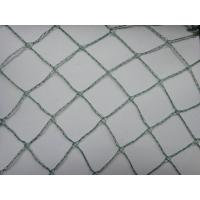 Quality Greenhouse Knitted Mesh Polyethylene Bird Protection Netting For Fruit Trees for sale