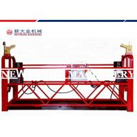 Wholesale ZLP500 Exterior Window Cleaning Platform For Steel or Alumium Cradle from china suppliers