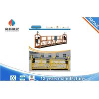 Wholesale 3 Person Working Single Phase Suspended Gondola For Window Cleaning from china suppliers