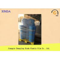 Quality High Strength Transparent LDPE / PE Packaging Film for Packing Food for sale