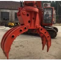 Wholesale Medium Hydraulic Grapple Equipment with Bucket teeth 21.5Mpa Voltage from china suppliers