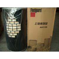Wholesale AH1135 Fleetguard Cummins Generators Parts , Air filter from china suppliers