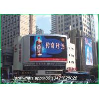 Wholesale Outdoor Rental RGB LED Screen for City Information Systems 250 * 250mm from china suppliers