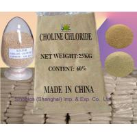 Wholesale CAS 60-48-1 Choline Chloride Corn Cob Powder 60% Feed Additive STE-CC60CP from china suppliers