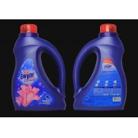 Wholesale Non-Toxic Environmentally Friendly Laundry Detergent With Fabric Softener from china suppliers