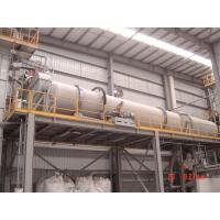 Wholesale HYG Series Metal Powder Hot Air Dryer Machine ,  Rotary Drum Dryer from china suppliers