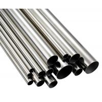 Wholesale 316L Grade Welded Stainless Steel Round Pipes Silver 0.3mm - 40mm Thickness from china suppliers