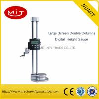 Wholesale Large Screen Double Columns Digital Height Gauges with Fine Adjustment from china suppliers