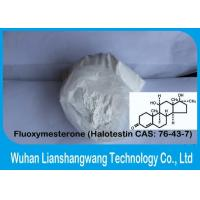 Wholesale Oral Anabolic Steroids Halotestin Fluoxymesterone from china suppliers