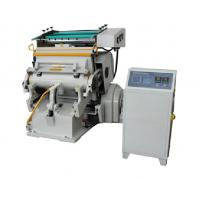 Buy cheap Hot Foil Stamping Machine for Leather Cover Paper Board from wholesalers