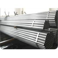 Wholesale Mirror Polished 201 /304 / 316 Stainless Steel Pipe With Outer Diameter 6 Mm-660mm from china suppliers