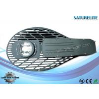 Wholesale 70W COB  Led Street Lights , Solar Power Led Street Light Outdoor from china suppliers