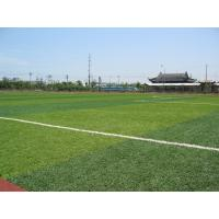 Wholesale 50mm Double Green Turf Artificial Grass Football Artificial Turf Gauge from china suppliers