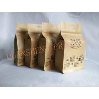 Wholesale Resealable Zipper Brown Kraft Paper Coffee Storage Bags With Custom Printing from china suppliers