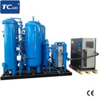 Wholesale High Purity Cryogenic Industrial Gas Plants For Petroleum Gasoline Adsorption from china suppliers