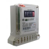 Wholesale Surge Protection Private Electric Meter Transparent Cover Wireless Power Meter from china suppliers