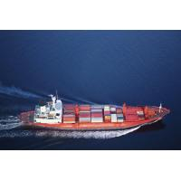 Wholesale International Ocean Freight Services battery / power bank to united kingdom from china suppliers