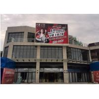 Buy cheap Outdoor LED Advertising Screens High Resolution from wholesalers