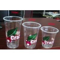 Wholesale Transparent Disposable Plastic Cups For Bubble Tea , Dome Lid 360ml PP from china suppliers