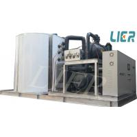Quality Containerized High Capacity  40Ton Per Day Ice Maker With Bitzer Compressor for sale