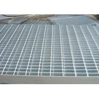 Galvanized Serrated Steel Grating For Floor Plate Q235low Cardon Material