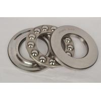 Wholesale Small Single Thrust Ball Bearing from china suppliers