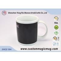 Wholesale Straight Creative Color Changing Coffee Mug , Black Heat Activated Coffee Mug from china suppliers