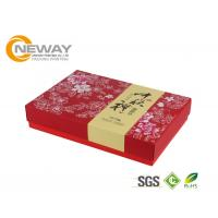 Wholesale Custom Printed Gift Boxes , Delicate high level Rigid Cookies Paper Gift Boxes from china suppliers